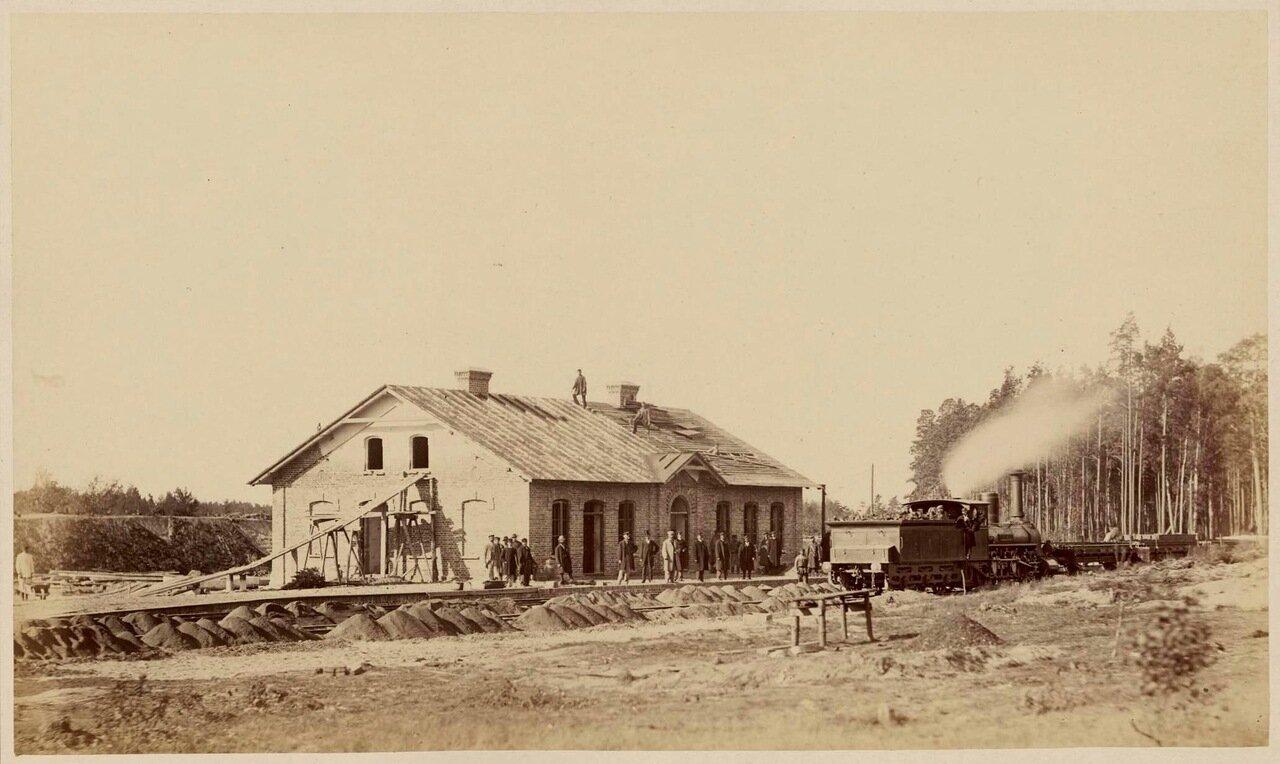 Недавно построенная станция Сулеювек, 1868