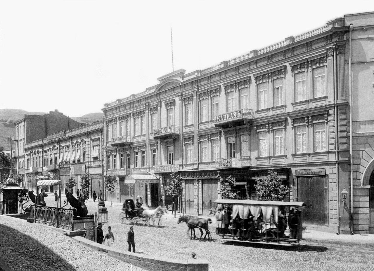 Тифлис в XIX веке. Гостиница «Кавказъ»