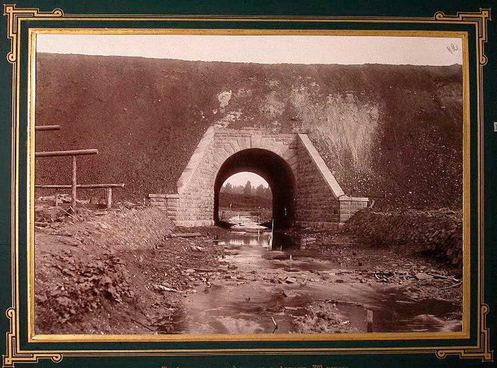42. Вид каменной трубы (отверстие 3 сажени) на реке Артюш