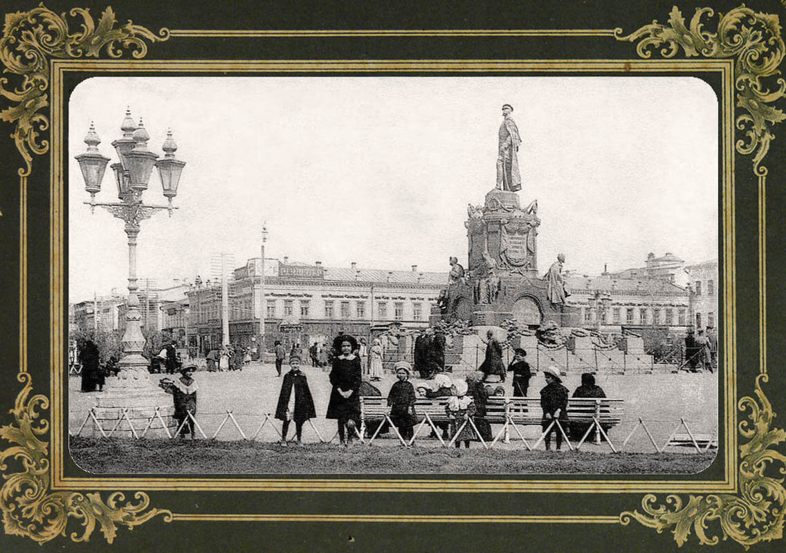 5. Памятникъ Императору Александру II
