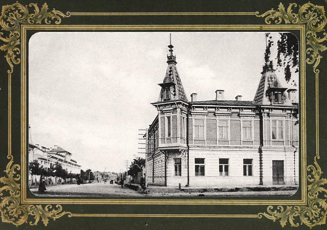 Старая самара открытках фотографиях, открытке цветам
