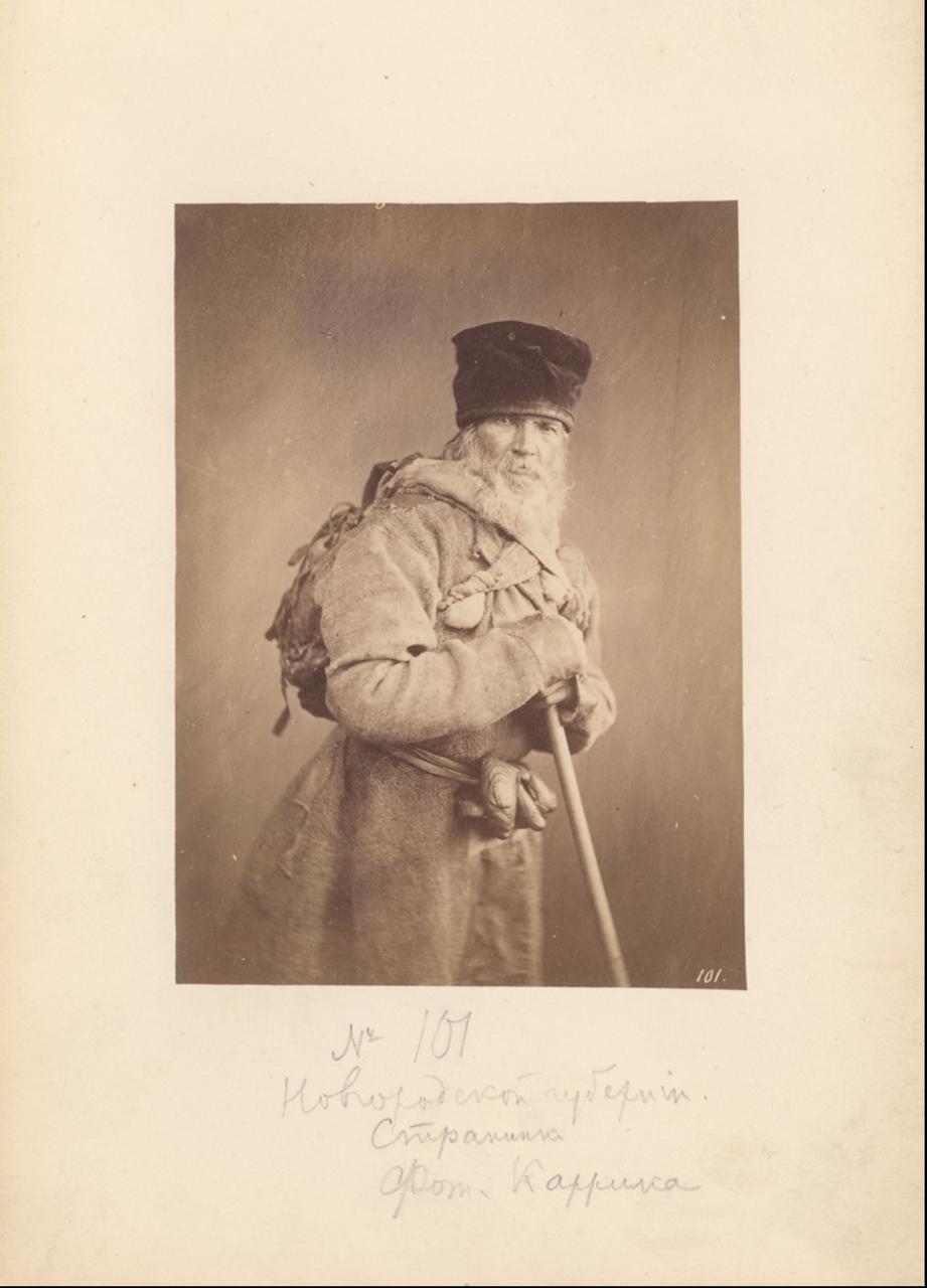 Странник. Новгородская губерния 1870-е