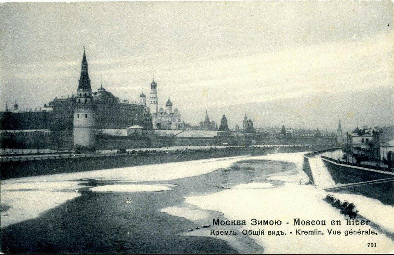 Москва Зимою. Кремль. Общий вид