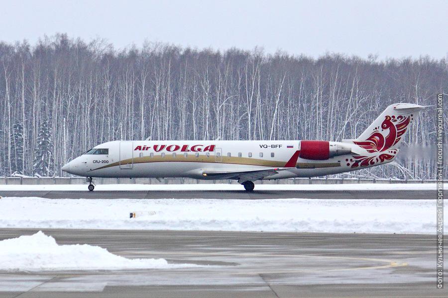Canadair CL-600-2B19 Regional Jet CRJ-200ER (VQ-BFF) Air Volga