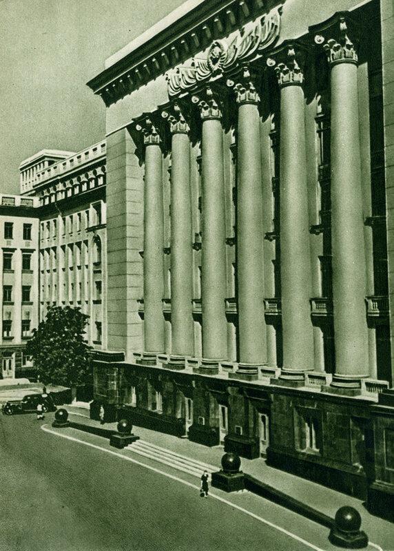 Будинок Центрального Комітету Комуністичної партії Ураїни.