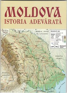 Два молдавских историка получили награды РФ
