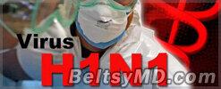 Первый случай птичьего гриппа зафиксирован в Бельцах
