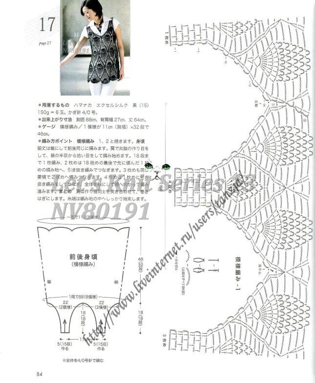 【转载】白加黑 - 清水人生的日志 - 网易博客 - 晚风清凉 - 晚风清凉