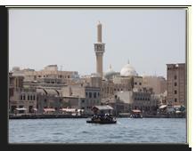 ОАЭ. Дубаи. Вид на старый город. Фото А. Синицына