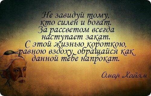 http://img-fotki.yandex.ru/get/5637/133532732.3b/0_9f134_cbf304ac_L.jpg