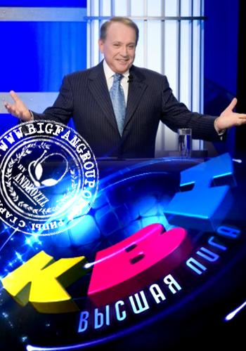 КВН-2013: Спецвыпуск (ТВ) (07.04.2013)