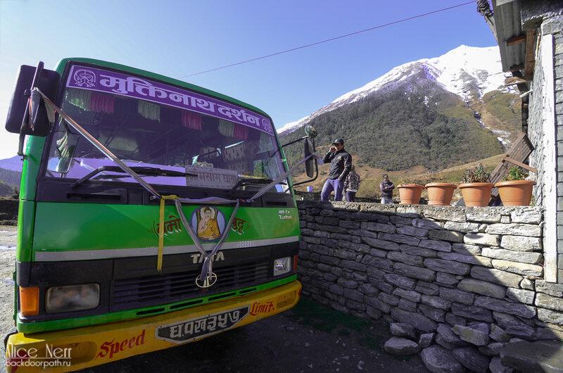 веселенький непальский автобус, гималаи, тукуче