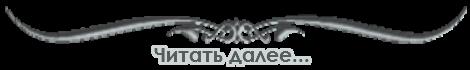 Обновленный-2.png