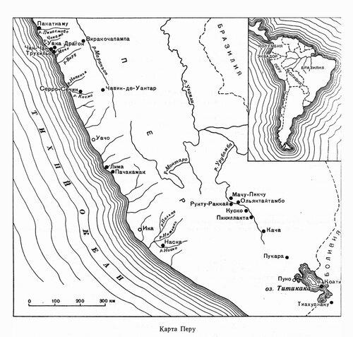 Карта древнего Перу