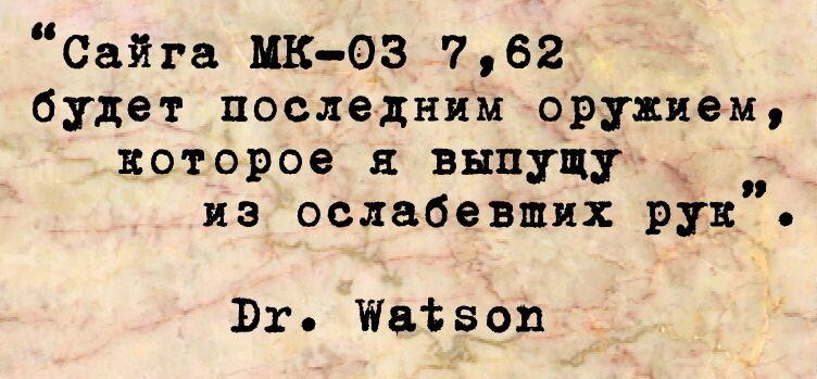 0_a3a8f_bf4de585_XL.jpg.jpg