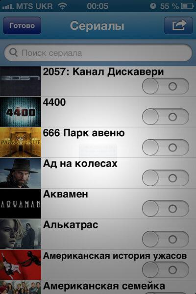 приложение TV Сериалы для iPhone и iPad - менеджер новых серий для сериалов