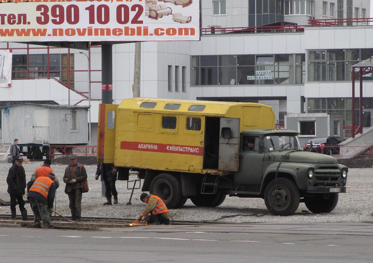 ЗИЛ-130 Аварийная служба трамвайной сети
