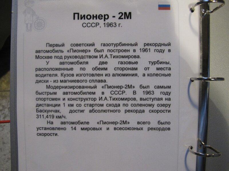 http://img-fotki.yandex.ru/get/5637/3027683.4/0_8f0df_ad51d078_XL.jpg