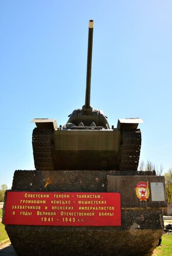 танк т 34 памятник луганск