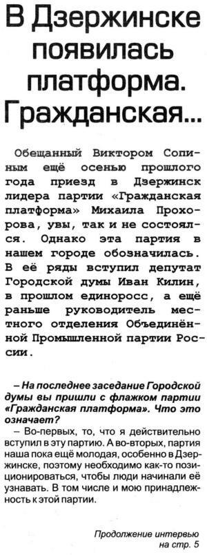 http://img-fotki.yandex.ru/get/5637/31713084.4/0_c466a_5158440c_XXL.jpg.jpg