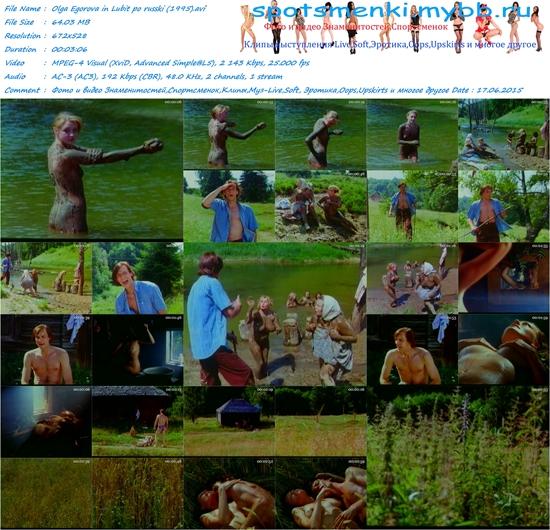 http://img-fotki.yandex.ru/get/5637/318024770.31/0_13626f_ac0d31e_orig.jpg