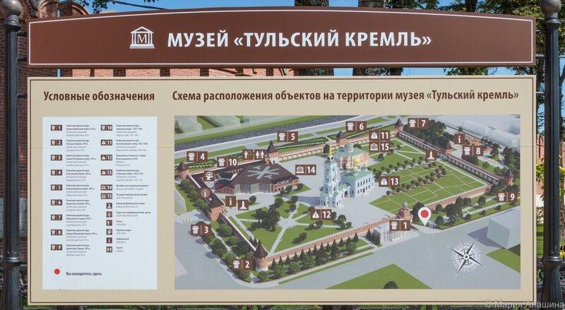 Схема построек Тульского кремля