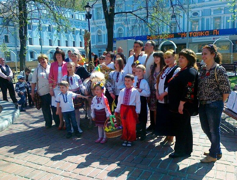 Делегация Украинки