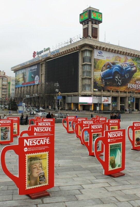 Праздник кофе на Майдане