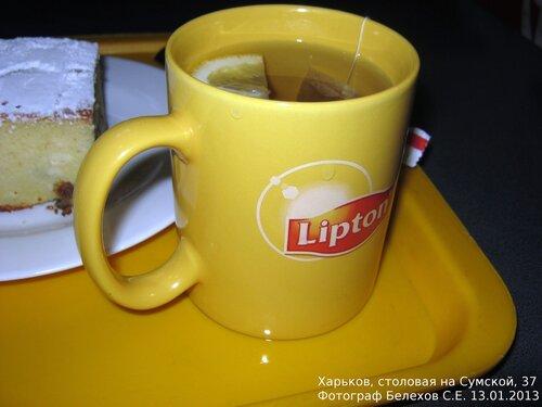 еда, Харьков, чай