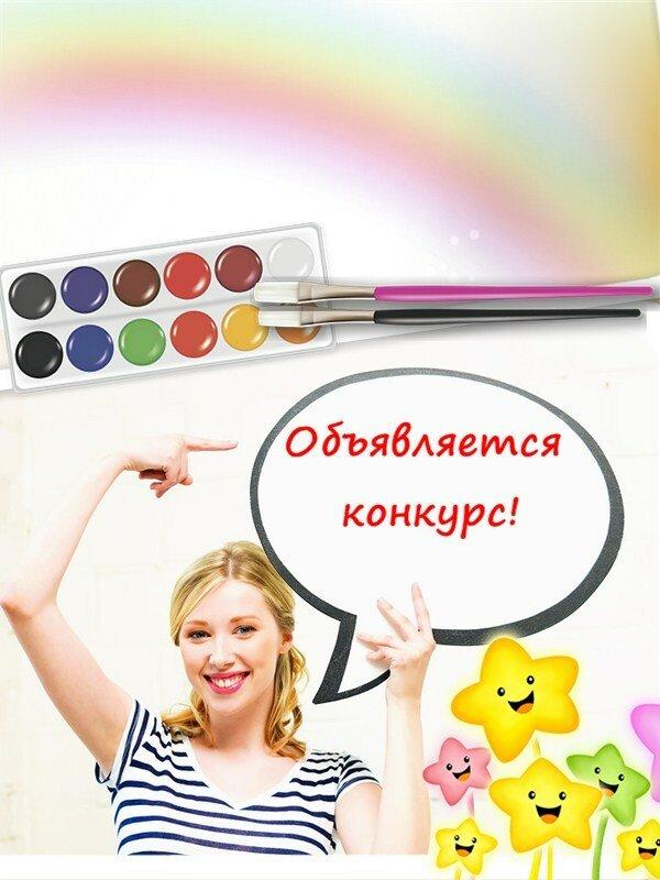 Способ попасть на лиру liveinternet ru из казахстана