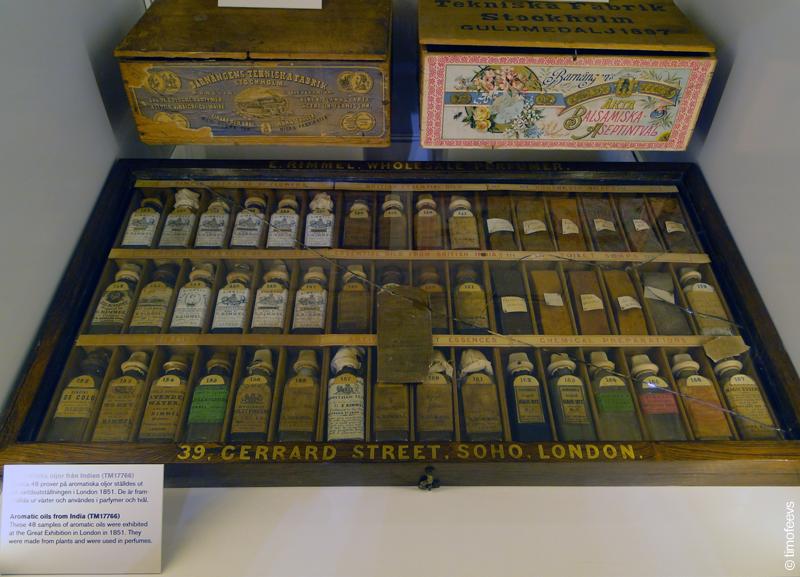 Технический музей Стокгольма. Ароматические масла из Индии