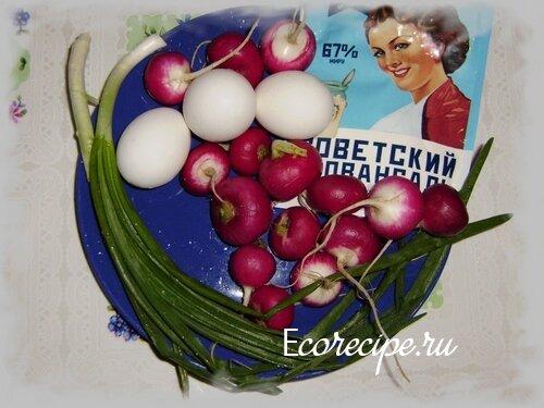 Ингредиенты для приготовления салата с редиской и яйцом