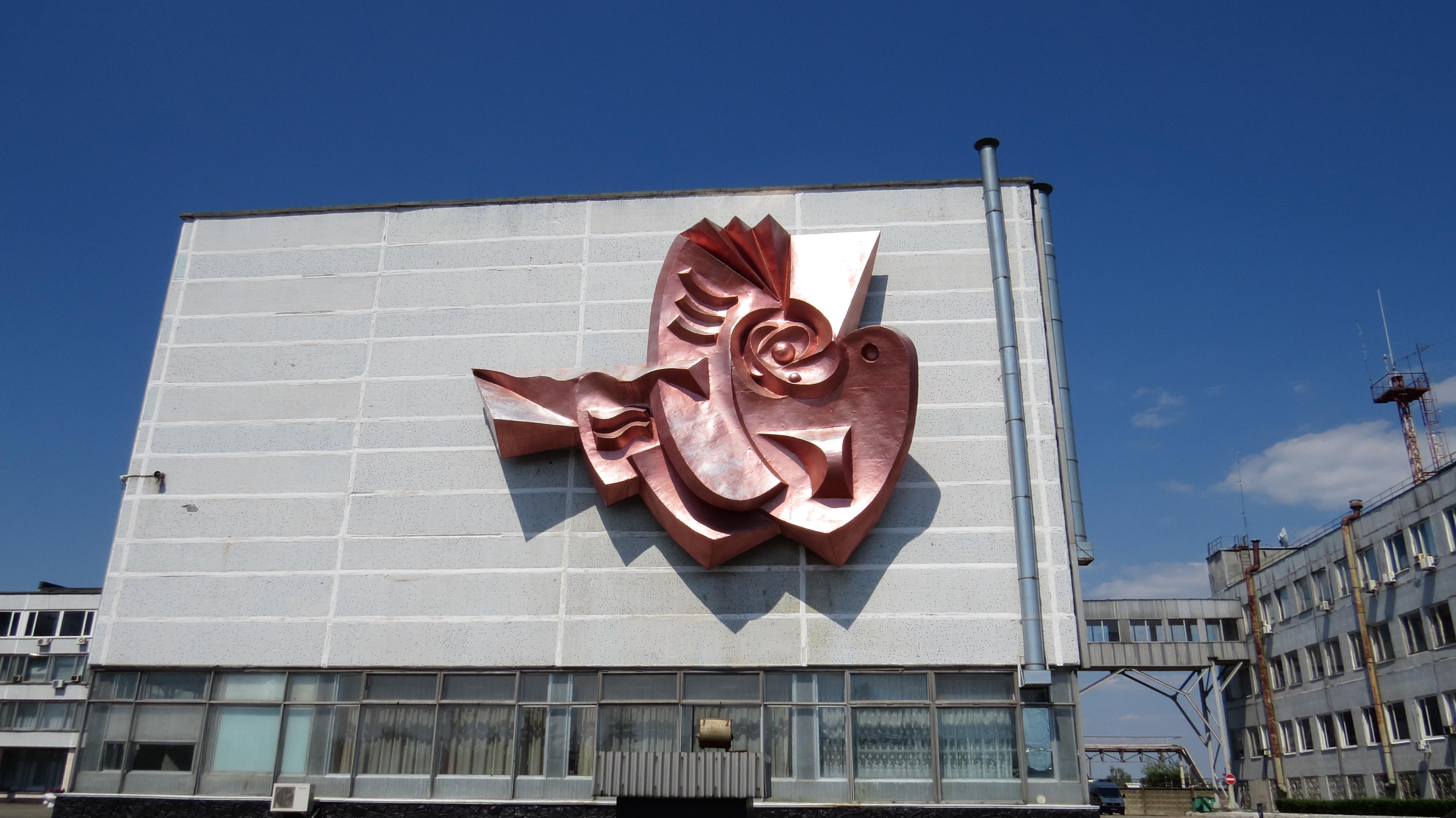 Атомный голубь, Чернобыльская АЭС