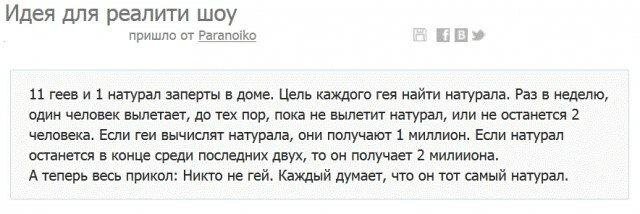http://img-fotki.yandex.ru/get/5637/9589000.29/0_83b93_80b87edc_XL.jpg