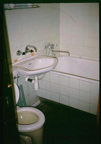13. Туалет в интуристовском номере Хабаровска