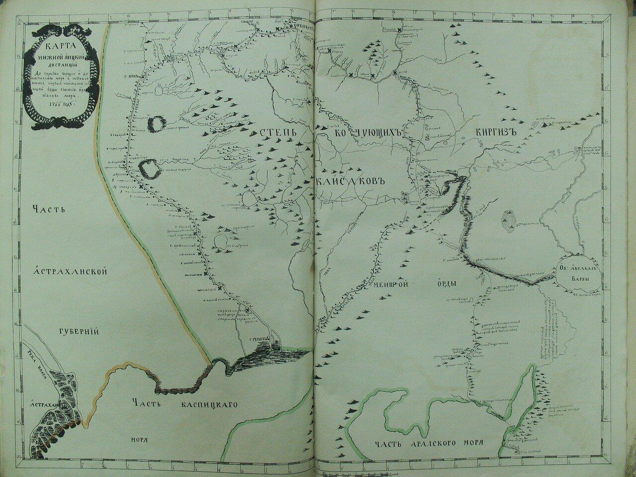 09. Карта Нижнеяицкой дистанции, Каспийского моря, и кочевых мест киргиз, с частью Аральского моря