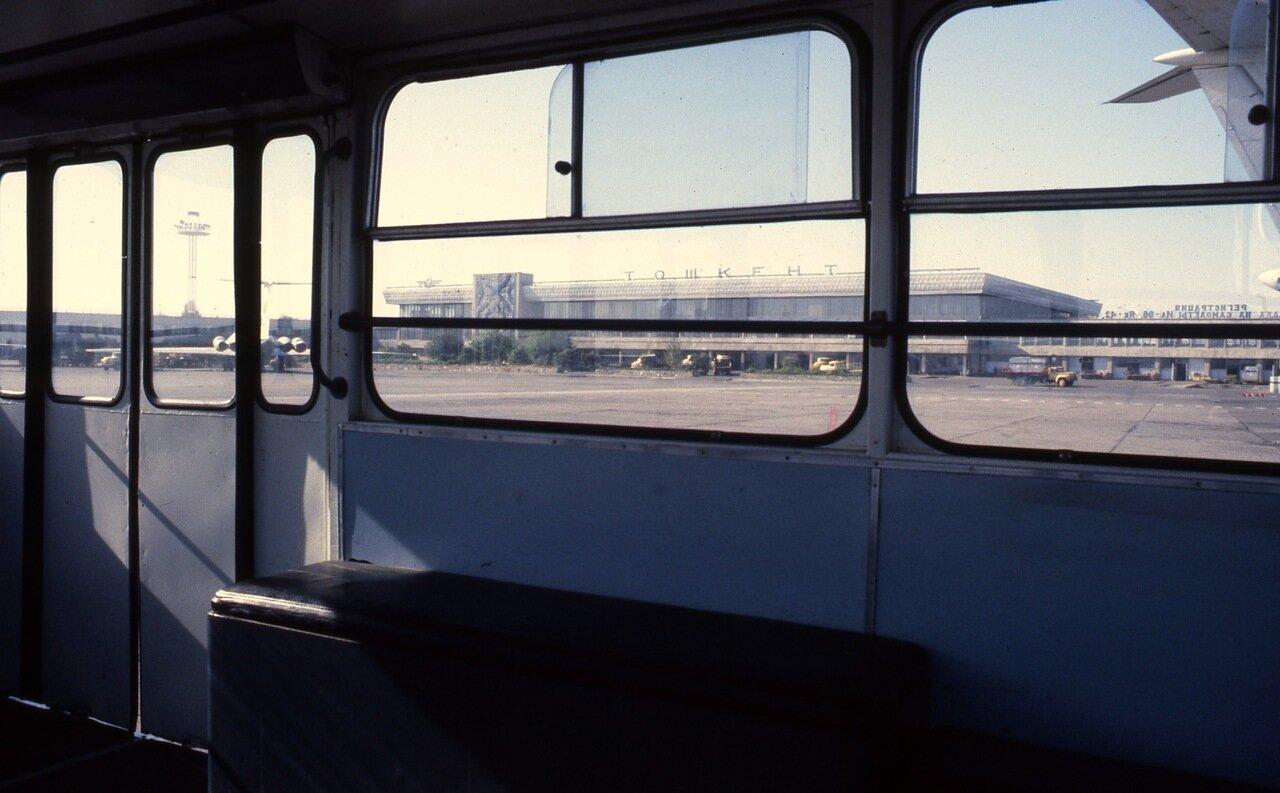 Ташкентский аэропорт