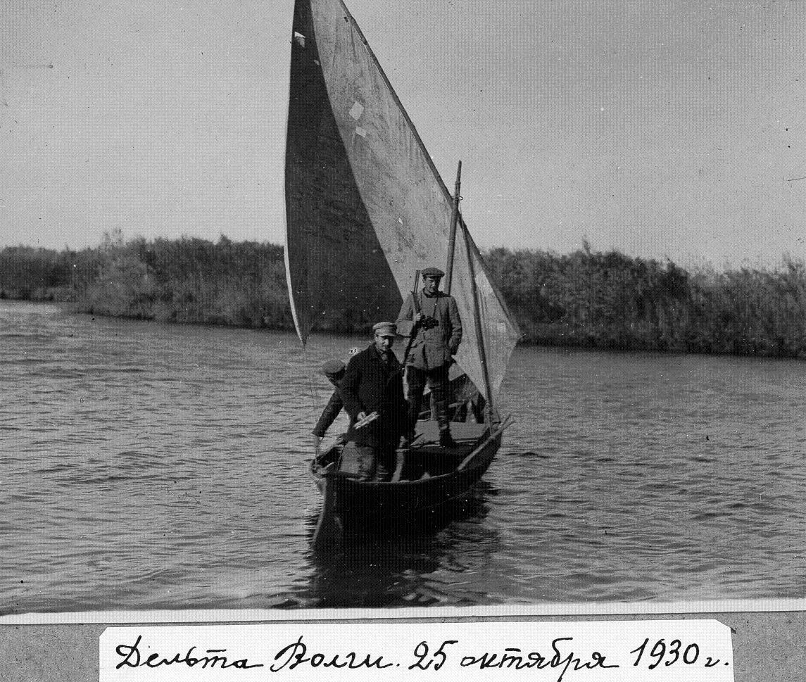 1930 10 25