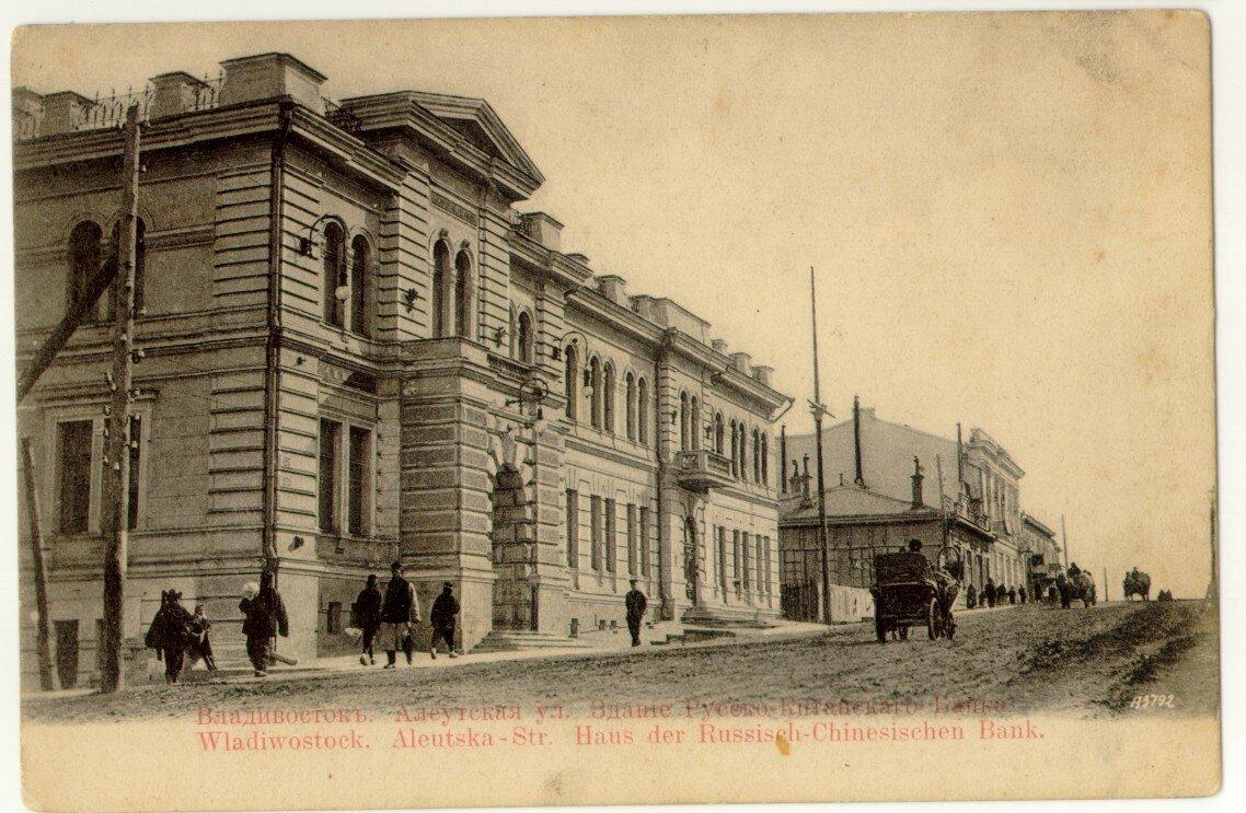 Алеутская улица