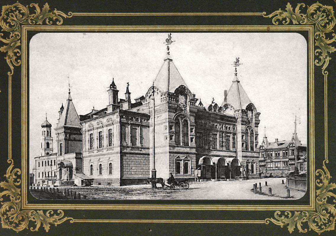 32. Городской театръ