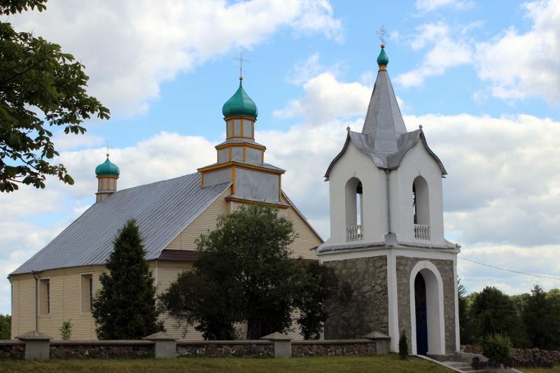 Вселюб (Белоруссия)