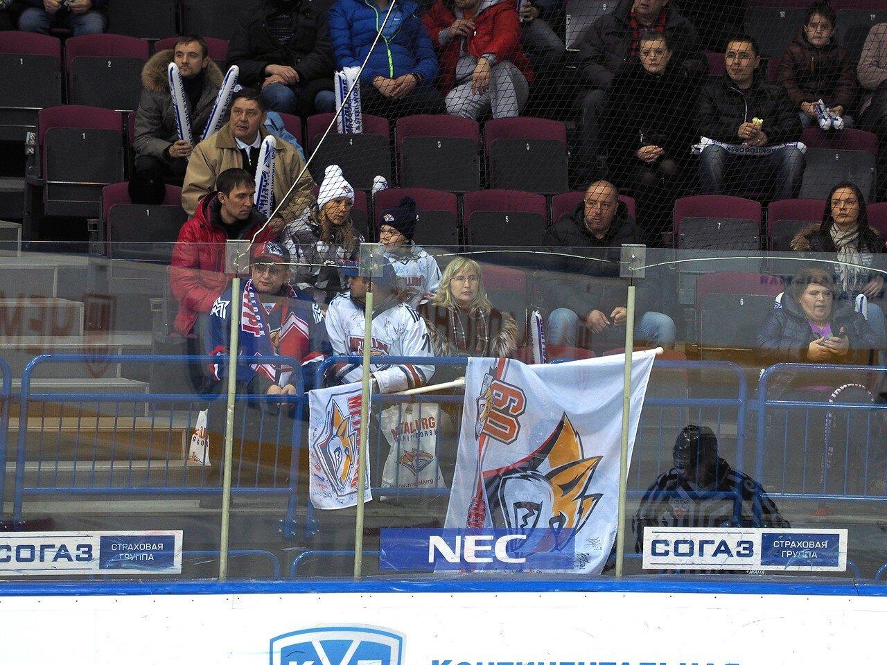 95Металлург - Динамо Москва 28.12.2015