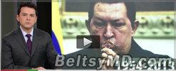 Мировые лидеры простились с Уго Чавесом