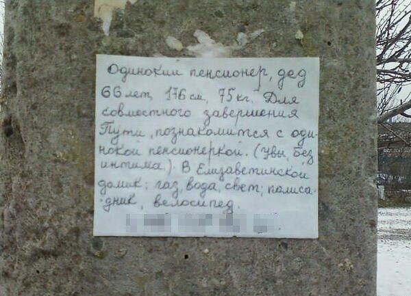 Подпись: почтальон Печкин
