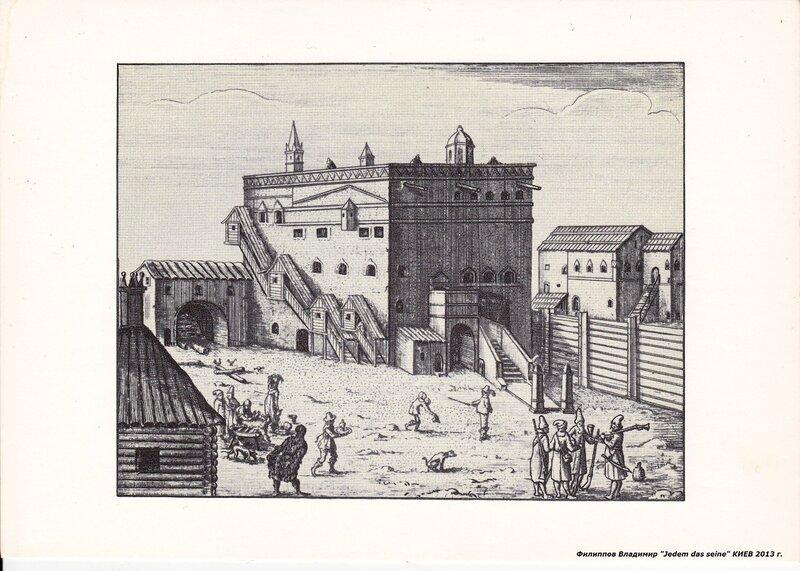 Открытки 16 век