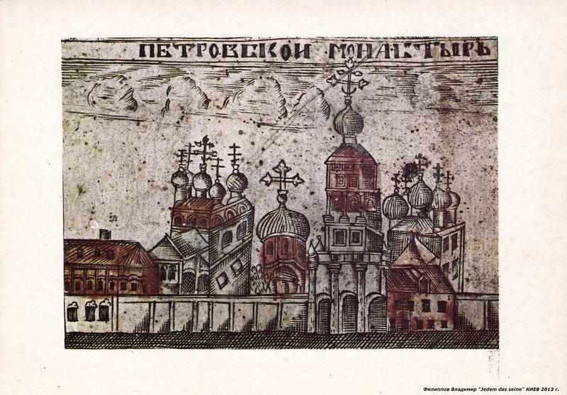 Открытки 16 век, открытки другу
