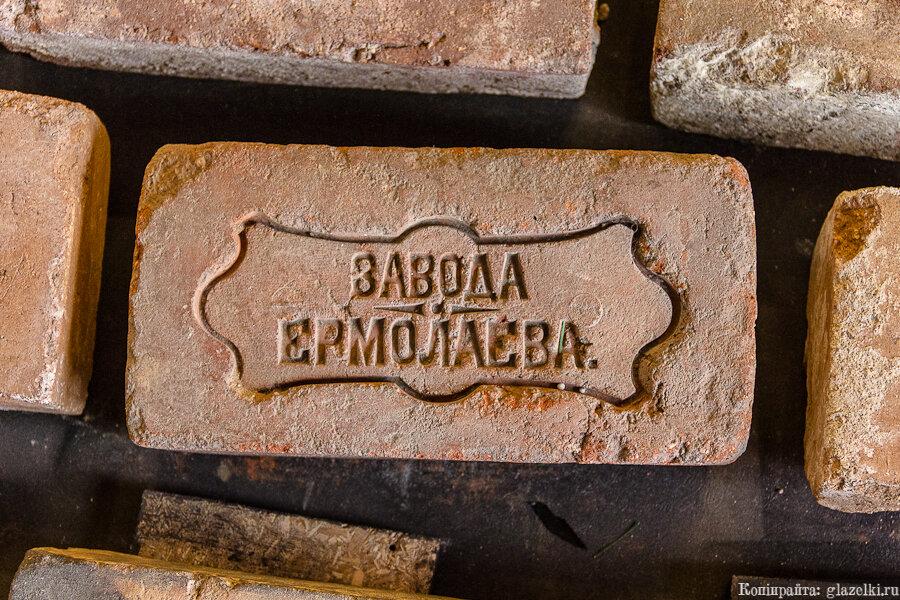 Глиняный кирпич завода Ермолаева.