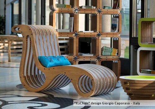 Мебель из картона футуристического  дизайна