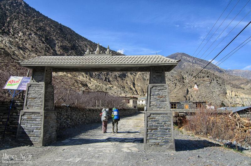 ворота в Марпу, Гималаи, Непал