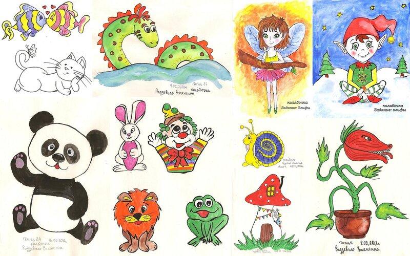 Мои рисунки2
